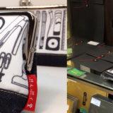 文具柄のがまぐちペンケース(ぷんぷく堂プロデュース × ヨシムラマリさんのイラスト)を入手。小物をまとめて収納するポーチとして丁度良さげ!≡