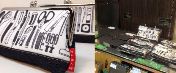 文具柄のがまぐちペンケース(ぷんぷく堂プロデュース × ヨシムラマリさんのイラスト)を入手。小物をまとめて収納するポーチとして丁度良さげ