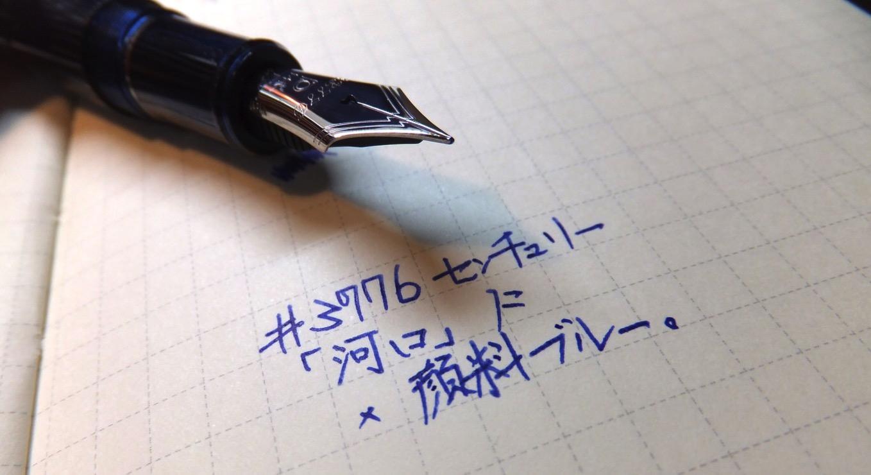DSCF5874