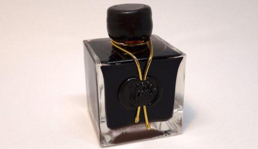 エルバンのアニバーサリーインク1670『キプロスのキャロブ (Caroube de Chypre)』 リッチに輝く茶色≡