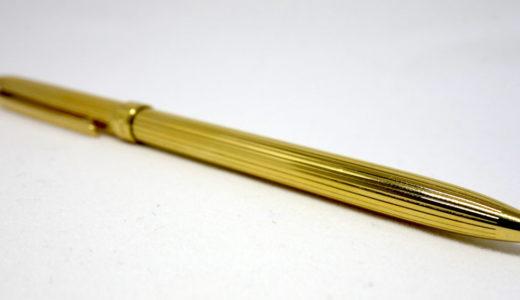 シャレーナのシャープペンシル (セーラー万年筆)。とにかく際立つのは、細さ