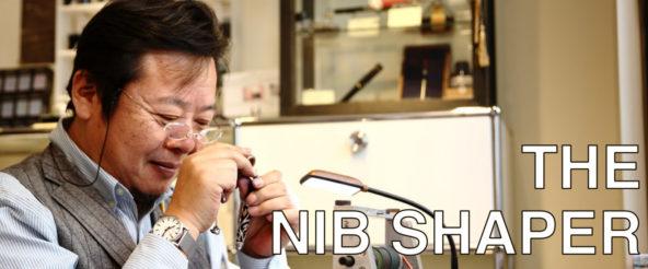 万年筆のペン先職人・長原幸夫氏のWebサイト「THE NIB SHAPER」がオープン